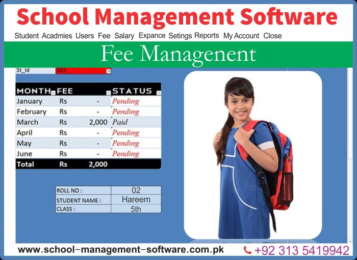 Pakistan school management software free download