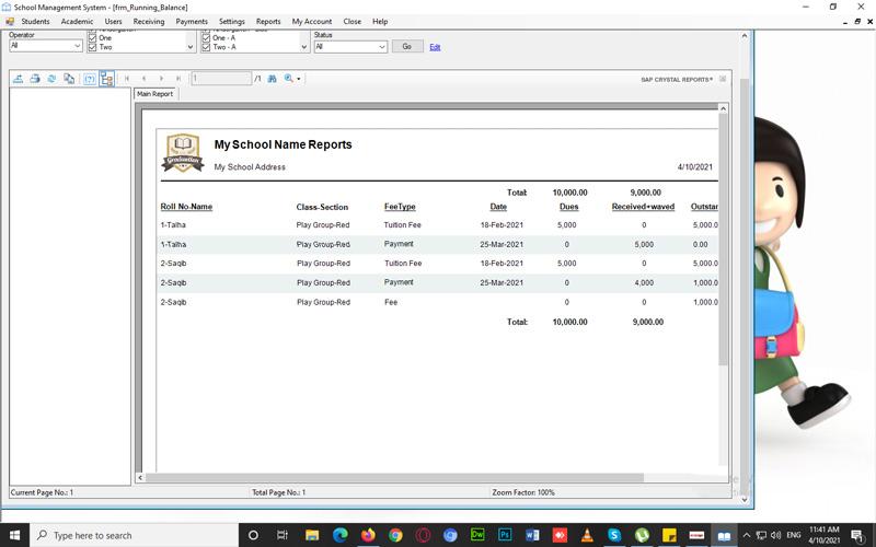 School report software